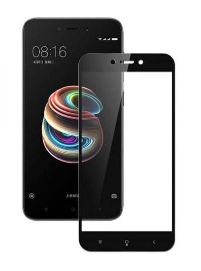 Защитное стекло для Xiaomi Redmi 5A, на весь экран, черная рамка