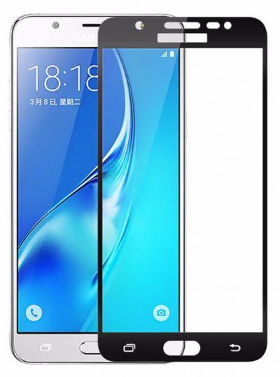 Защитное стекло для Samsung J7 (2017) на весь экран, черная рамка