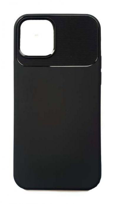 Чехол - накладка для iPhone 12 mini силикон ST Black
