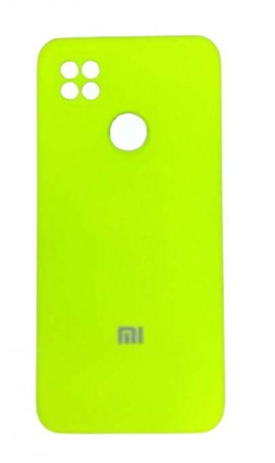 Чехол - накладка для Xiaomi Redmi 9C силикон Party Green org