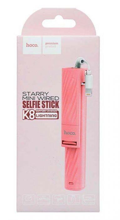 Монопод для селфи Hoco K8 с кабелем Lightning (Розовый)