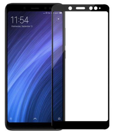 Защитное стекло для Xiaomi Redmi 5 Plus / Note 5, на весь экран, черная рамка, матовое