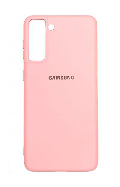 Чехол - накладка для Samsung S21 Plus силикон Pink org