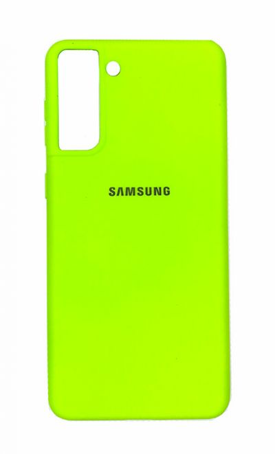 Чехол - накладка для Samsung S21 силикон Party Green org