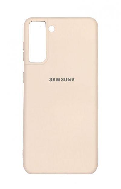 Чехол - накладка для Samsung S21 Plus силикон Sand Pink org