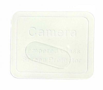 Защитное стекло на заднюю камеру для iPhone 7 / 8 Plus