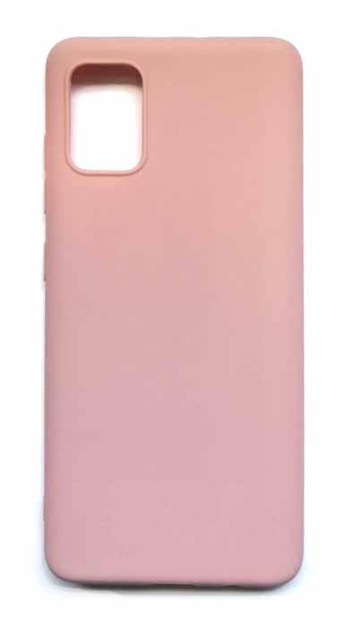 Чехол - накладка для Samsung S20 Plus силикон Sand Pink