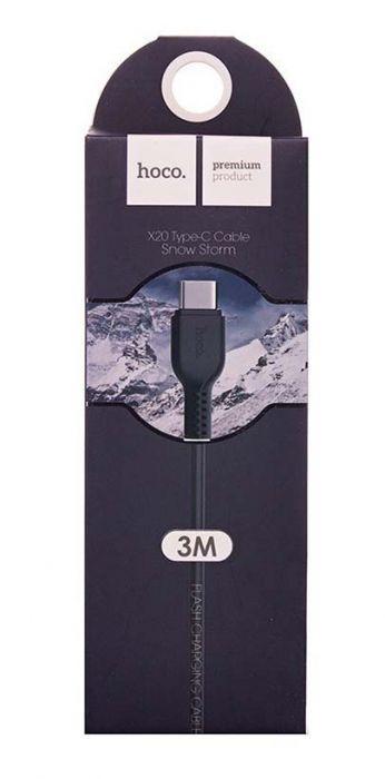 Кабель USB Type-C - USB HOCO X20 Exotic Radiance черный 3м
