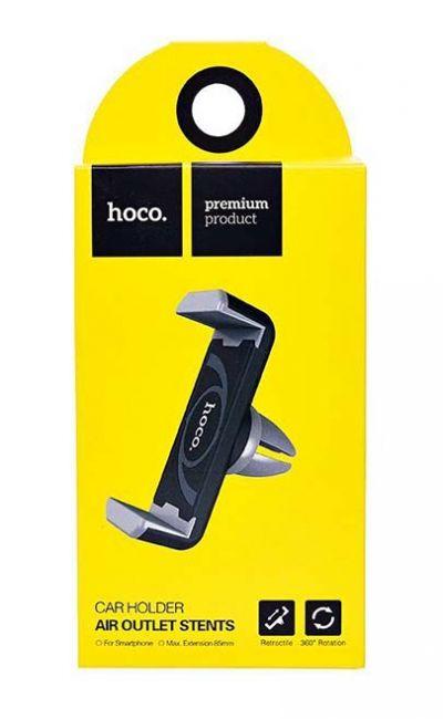 Автомобильный держатель Hoco CPH01 mobile holder for car outlet stens (black/blue)